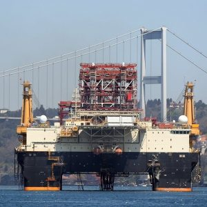 House Holds Hearing On Offshore Oil Spills After California Environmental Disaster