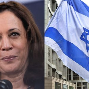 VP Harris Meets With Israeli Alternate PM And Foreign Minister